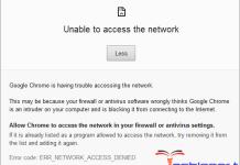 ERR_NETWORK_ACCESS_DENIED