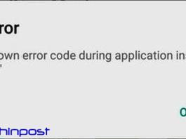 Error Code 505