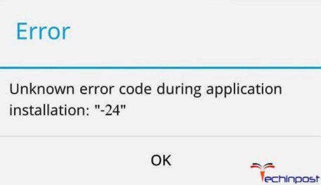 Error Code 24