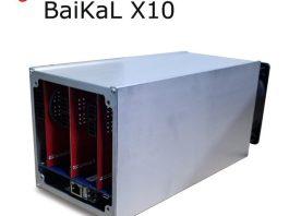 Baikal Giant X10