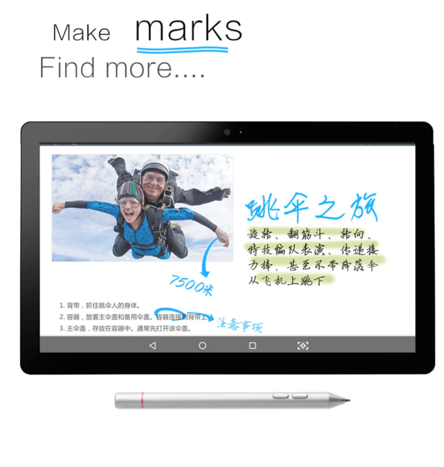 VoYo i8 Max Stylus Make more Marks