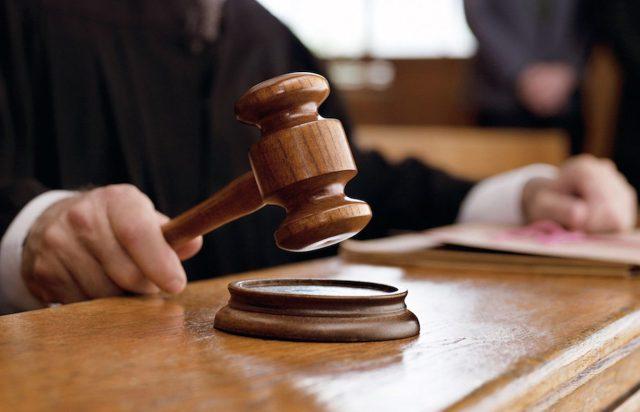 Seek Court Intervention