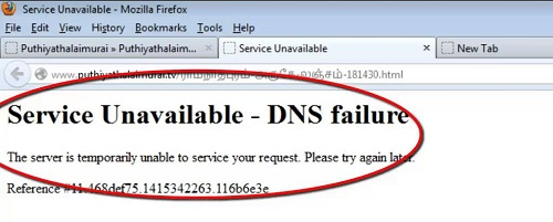 DNS Server Failure