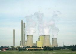 Kömür santrali blockchain için yeniden açılıyor
