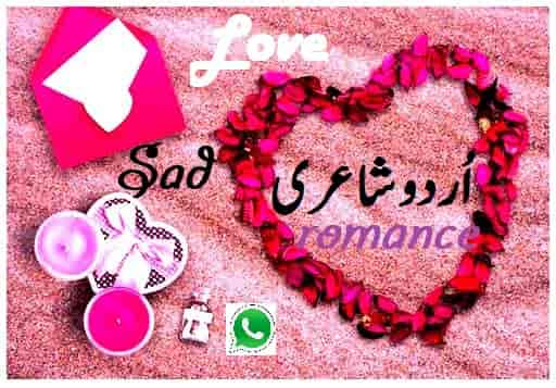 Love Quotes Whatsapp Group Link