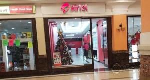 Accaia Airtel Shop