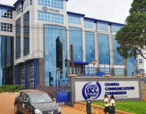 Uganda communications comission house