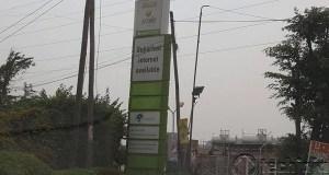 The smile uganda offcies