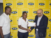2017 mtn innovation awards