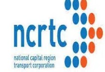 NCRTC Recruitment 2021
