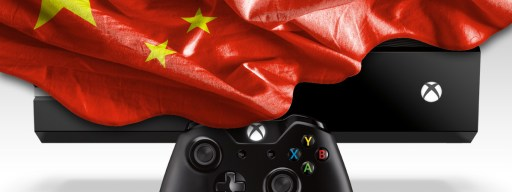 China Console Ban Lifted