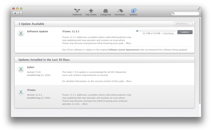 iTunes Software Update