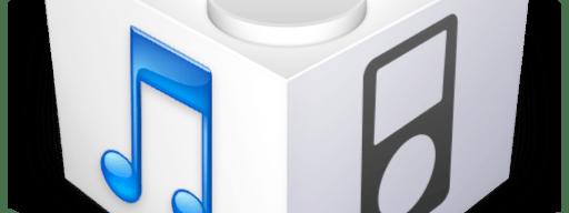iphone_firmware