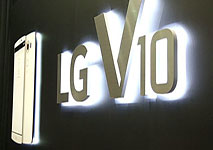 LG V10: How To Fix Bluetooth Problems