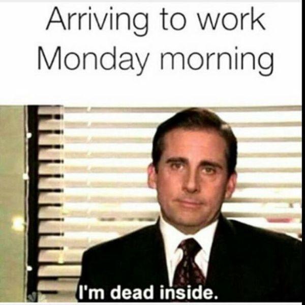 прибытие на работу в понедельник утром
