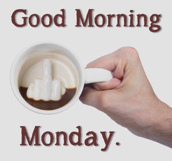 доброе утро понедельник