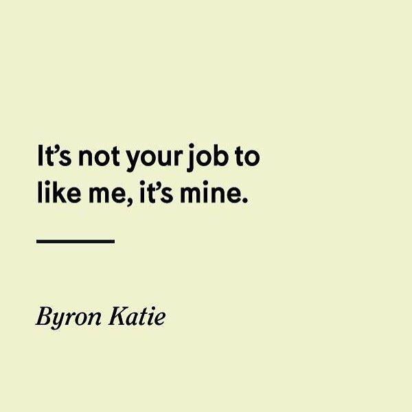 это не твоя работа любить меня