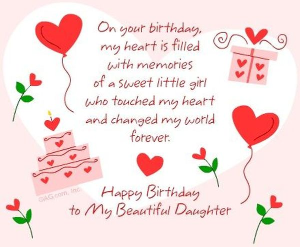 Happy birthday daughter from another mother images