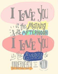 Я люблю тебя утром и днем