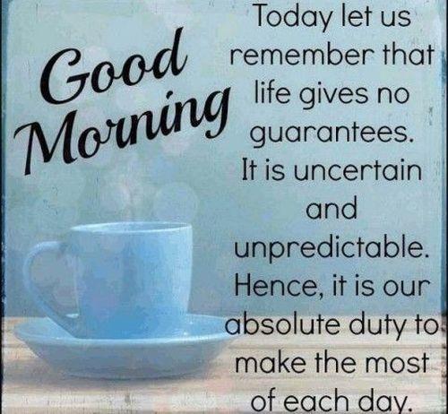 Милые цитаты доброго утра
