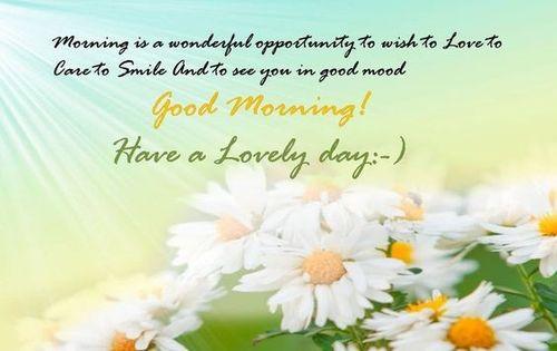 Великолепная открытка с добрым утром для девочек