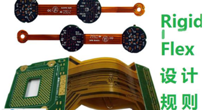 Rigid-Flex Board Application for PCB Design