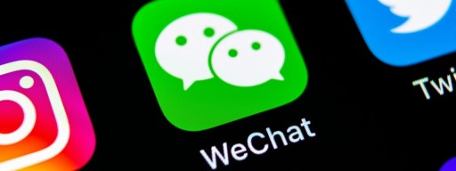 WeChat - How to Change Notification Sounds