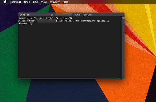 cómo Flush DNS Mac Mojave
