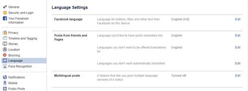 языковые настройки
