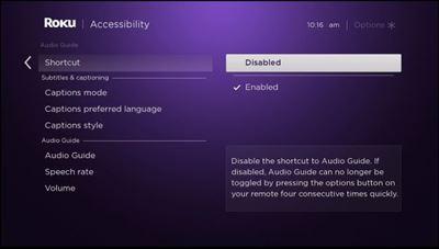 audio guide shortcut