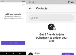 добавить контакты