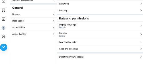 данные и разрешения