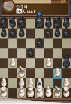 dr chess - best chess games for Android