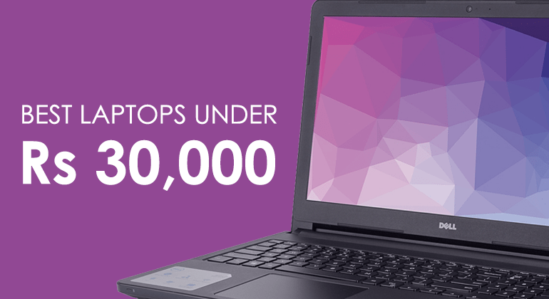 best laptops under 30,000