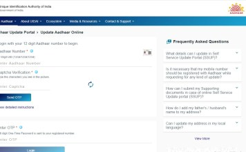 how to edit-change aadhar card address online