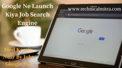 Google-Ne-launch-Kiya-Job-Search-Engine