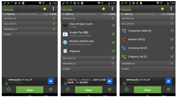 History Eraser - Privacy Clean - Best Android Junk File Cleaner