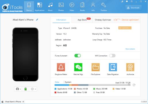 iTool Desktop View