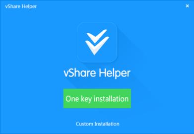 vShare Installation