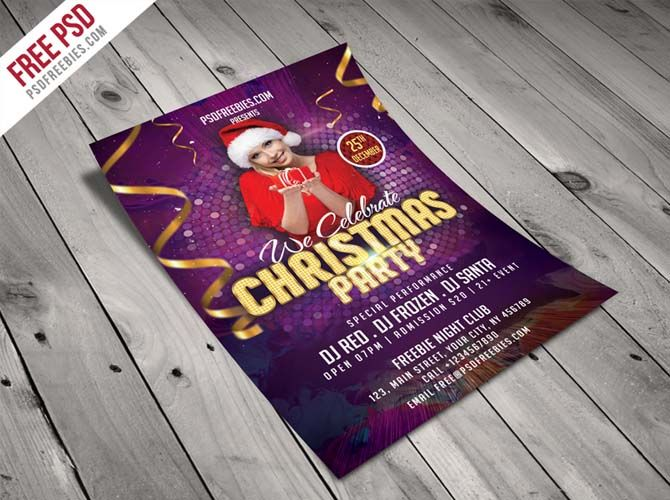 Christmas Party Flyer - Technig