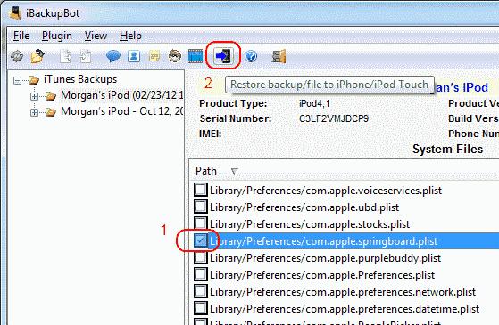 Restore Springboard plist file