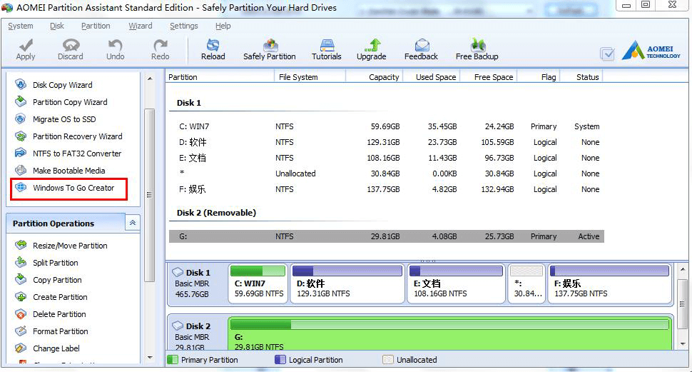 AOMEI Partition Assistant  windows to go creator feature
