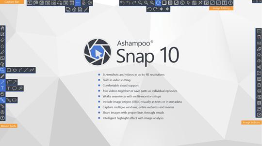 Ashampoo Snap 10 functions