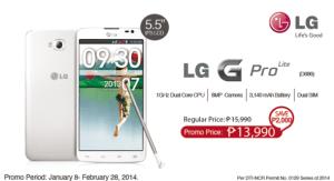 LG Promo 1