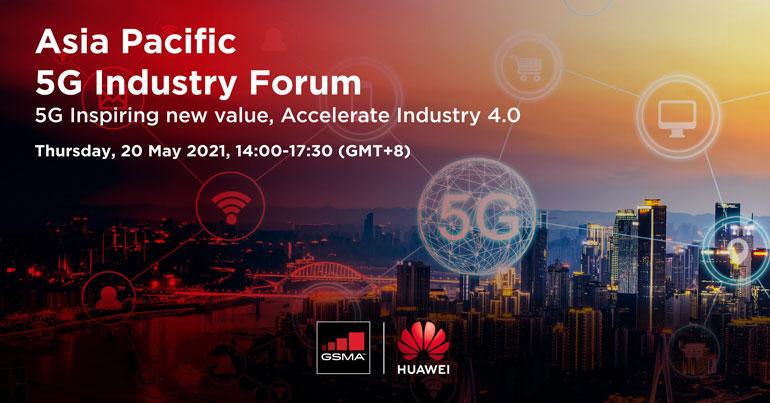 Huawei 5G Industry Summit