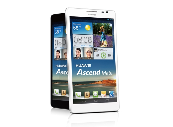 huawei-ascend-mate-philippines