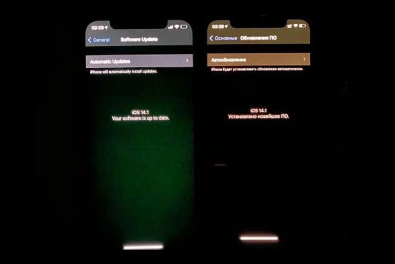 iphone 12 display tinting flickering