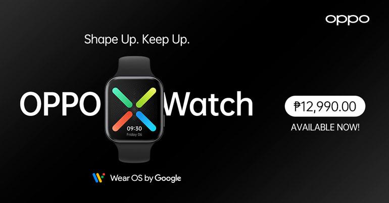 oppo watch price philippines