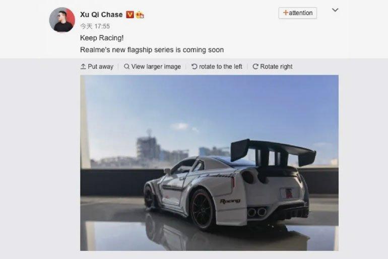realme GT coming soon