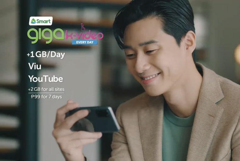 Smart Giga K-Video Park Seo Jun